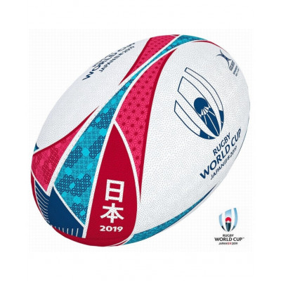 Ballon Supporter RWC 2019 T.5